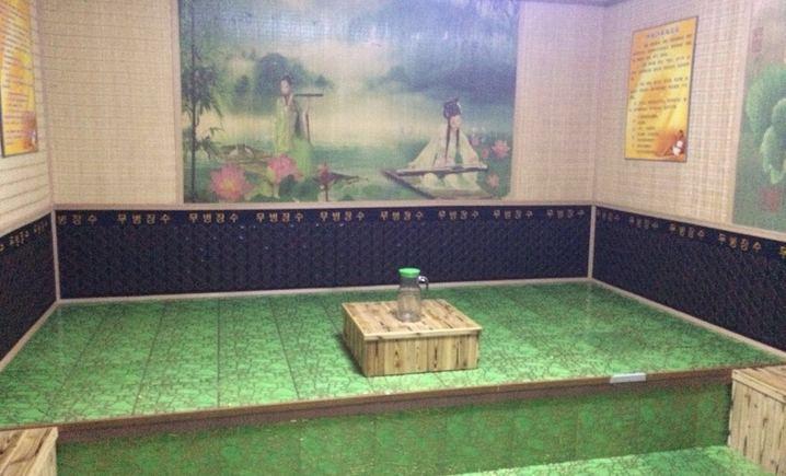 韩式纳米汗蒸会所