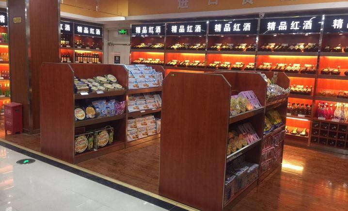 华北大润发超市 - 大图