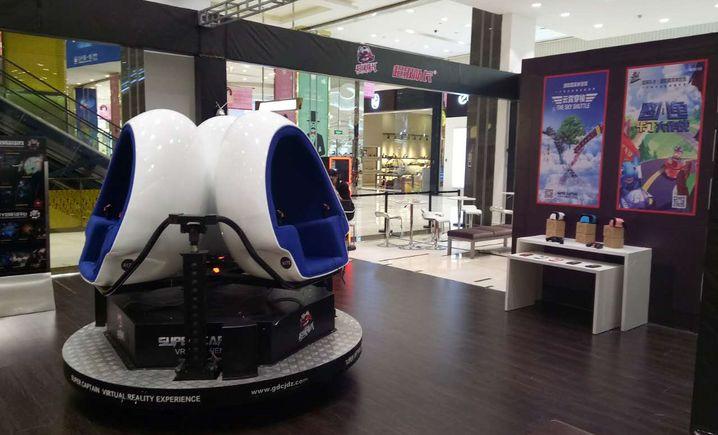 VR星球虚拟现实泛娱乐体验馆(中兴新一城店)