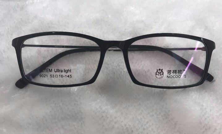 诺柯视眼镜(锦秋店)