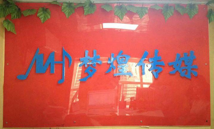 七八公社酒馆(营门口店)