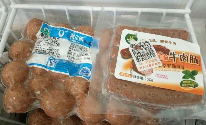 科尔沁牛肉专卖店(二店)