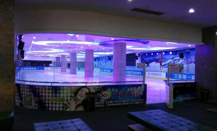 滑冰俱乐部