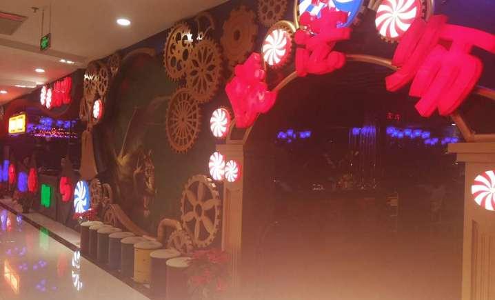 魔法师烤鱼龙虾主题餐厅(金叶时代店)