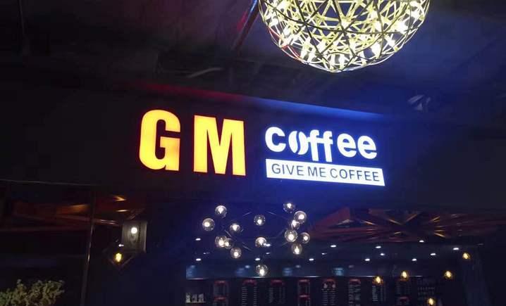 GMcoffee
