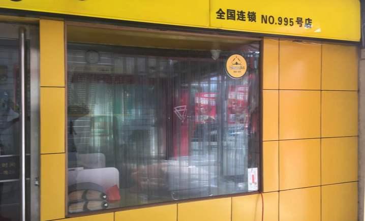 翰皇(胜利桥东美特好超市店)
