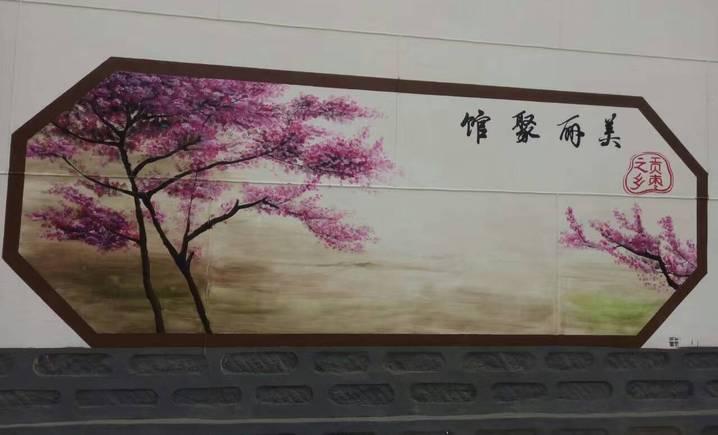 尚城墙体彩绘