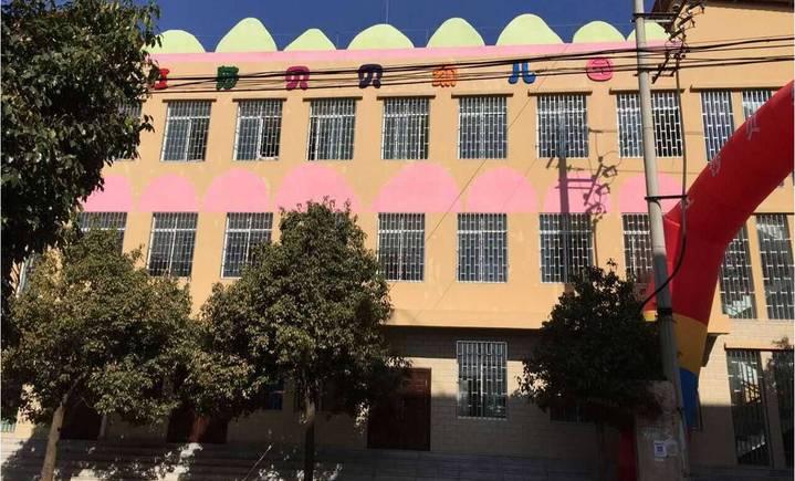 红莎贝贝幼儿园