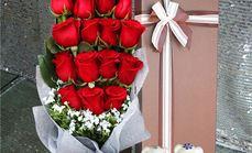 梓怡花坊19朵玫瑰礼盒