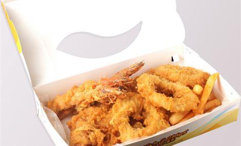 贝尼泰迪的炸鱼和薯条(江宁金鹰店)