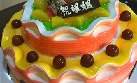 达福蛋糕坊
