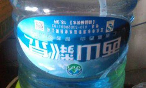 志贤伟业水店