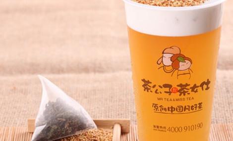 茶公子与茶女仕(恒生阳光城店)