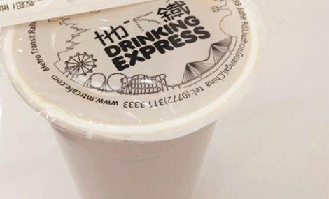 地下铁奶茶(中环站东坡路店)