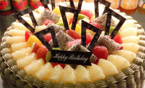 奇米克蛋糕(堤角金利花园店)