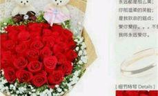 万卉源精选玫瑰29朵花束