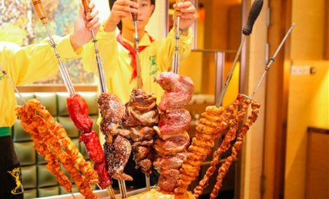舜和巴西烤肉 - 大图