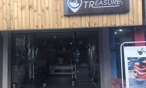 TREASURE - 大图