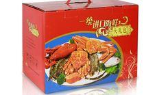 富观经典海鲜888礼盒
