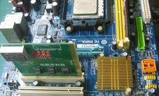 索虎计算机