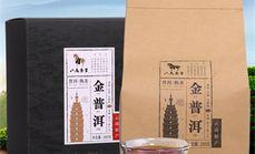 八马茶业(幕沙中店)
