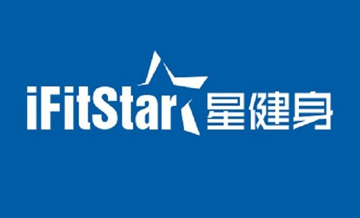 iFitstar星健身(中国首家全明星教练概店)