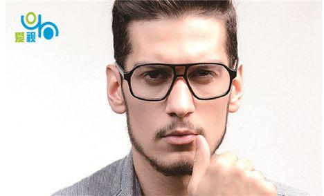 爱视眼镜(陶然亭店) - 大图
