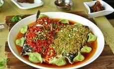 东方欲晓鱼头特惠6人餐