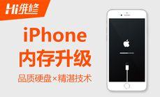 hi维修苹果6系列64G