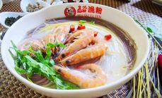 五谷渔粉(丰盛店)