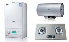 利龙科技热水器上门检测