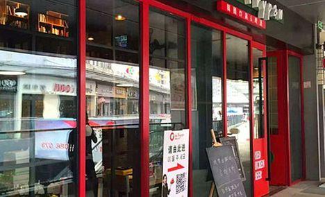 the Frypan韩国炸鸡&啤酒(万达店)