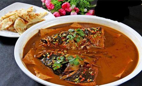 江南渔村烤鱼