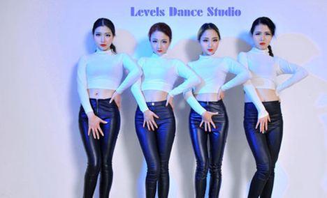 乐舞士舞蹈工作室