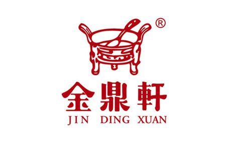 金鼎轩自助餐厅