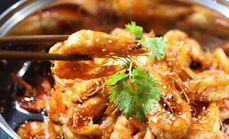 虾吃虾涮代金券