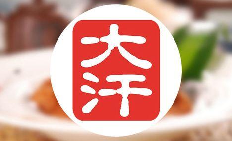 大汉碳烤羊腿(华强北兰天店)