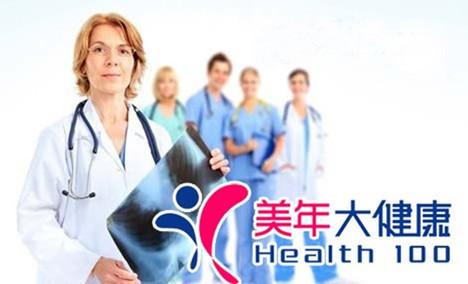 【6店通用】美年大健康体检