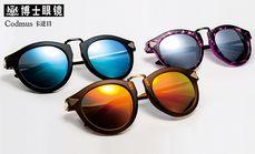 博士眼镜398镜片