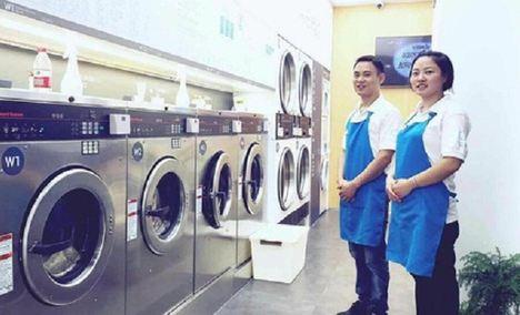 卡仑尔美式洗衣房