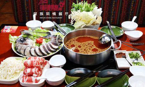 美麒麟民族风情餐厅(茂业店)