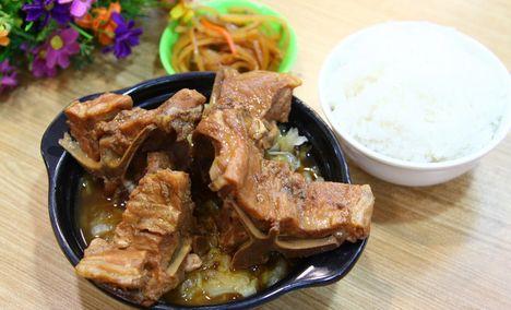 天添德排骨米饭
