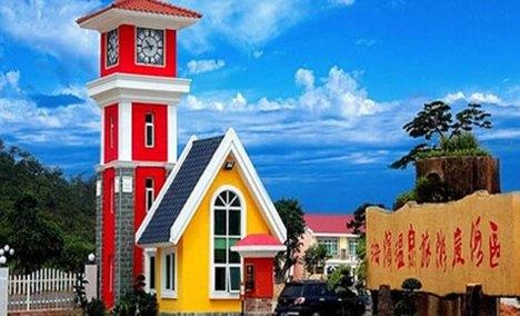 惠州海滨温泉度假酒店天马