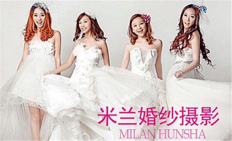 米兰婚纱摄影工作室