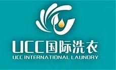 UCC国际洗衣(荣昌店)