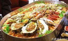 三八饭店海鲜大咖3至5人餐