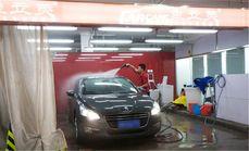 洁美奇汽车美容精致洗车