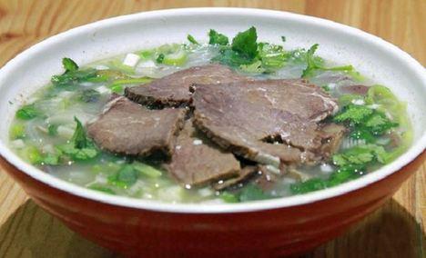 老陶牛肉汤羊肉汤