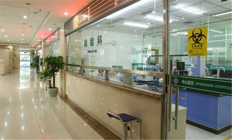 【潘家园】北京中山医院