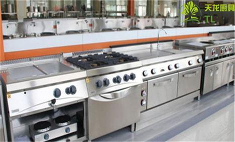 天龙厨房制冷设备中心